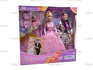 Кукла Lucy «Невеста с женихом», 20991, фото