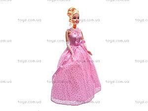 Кукла Lucy «Невеста с женихом», 20991, отзывы