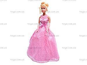 Кукла Lucy «Невеста с женихом», 20991, цена