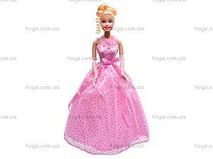 Кукла Lucy «Невеста с женихом», 20991