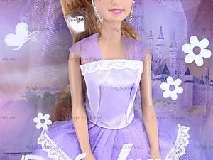 Кукла Lucy «Невеста», 8065, купить