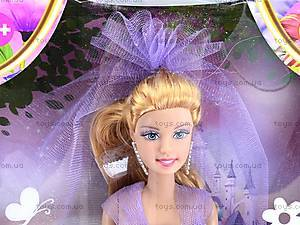 Кукла Lucy «Невеста», 8065, цена