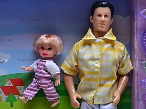 Кукла Lucy, с детьми, 20973, фото