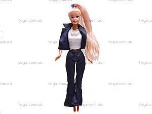 Кукла Lucy, с детьми, 20973