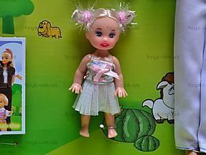 Кукла Lucy, с детьми, 20973, игрушки