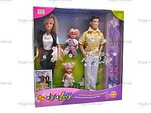 Кукла Lucy, с детьми, 20973, магазин игрушек