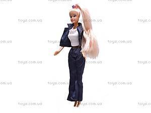 Кукла Lucy, с детьми, 20973, toys.com.ua