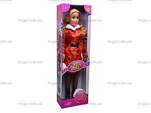 Кукла Lucy в пальто, 8060, отзывы