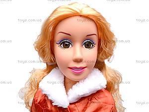 Кукла Lucy в пальто, 8060, игрушки