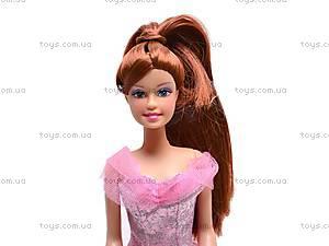 Кукла Люси с платьями, 8071, купить