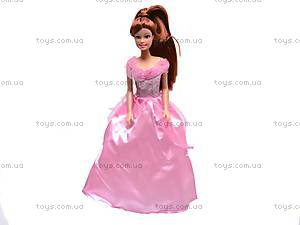 Кукла Люси с платьями, 8071, отзывы