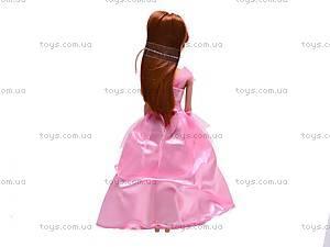 Кукла Люси с платьями, 8071, магазин игрушек