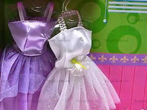 Кукла Люси с платьями, 8071, toys.com.ua