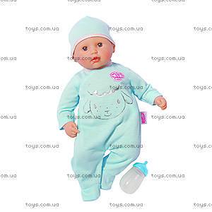 Кукла-мальчик детская «Мой первый Малыш», 792780