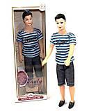 Кукла-мальчик Кен, ZR-551