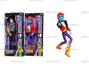 Кукла-мальчик Monster High для детей, YF12001