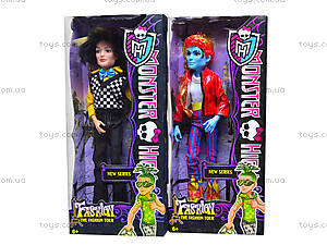 Кукла-мальчик Monster High для детей, YF12001, цена