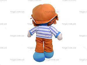 Детская музыкальная кукла - мальчик, R2314, купить