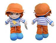 Детская музыкальная кукла - мальчик, R2314