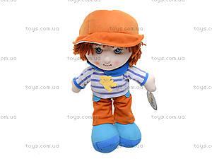Детская музыкальная кукла - мальчик, R2314, отзывы