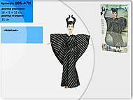 Кукла  «Maleficent», 886-47H, отзывы