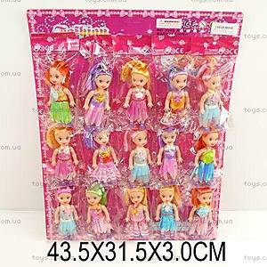 Кукла маленькая, 2588A