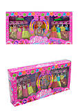 Кукла маленькая 2 вида, с набором одежды, 6889012, отзывы