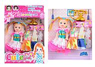 Набор «Маленькая кукла и пони», 8025BС, отзывы