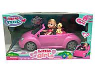Маленькая кукла в машине, с питомцем, 63016B, купить