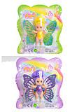 Кукла маленькая 4 вида, машет крыльями, 2015(1576741)