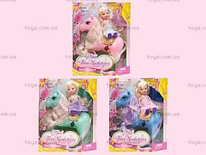 Кукла маленькая c лошадкой, 3 вида, 83185