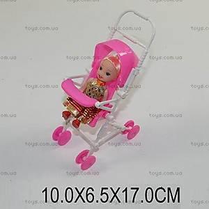 Кукла маленькая с коляской, 8866