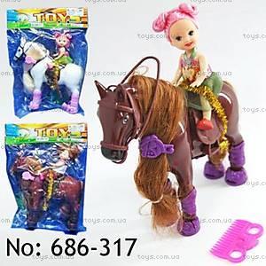 Кукла маленькая, с лошадкой, 686-317/318