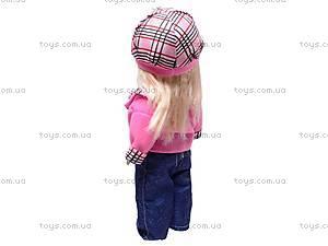 Маленькая кукла в пакете, L8813, купить