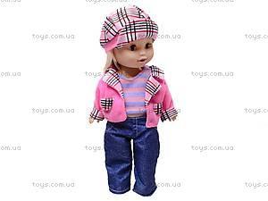 Маленькая кукла в пакете, L8813, фото