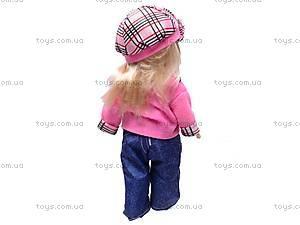 Маленькая кукла в пакете, L8813, отзывы
