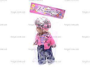 Маленькая кукла в пакете, L8813