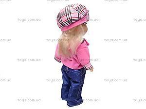 Маленькая кукла в пакете, L8813, игрушки