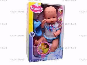 Кукла-малыш с аксессуарами, N003-D, игрушки