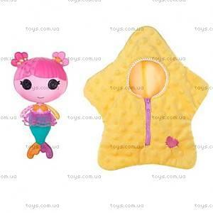 Кукла-малышка Lala-Oopsie «Морская звездочка», 525875