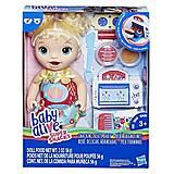 Кукла «Малышка и еда», E1947, купить игрушку