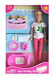Кукла-мама с малышами, 8213