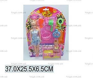 Кукла мама и кукла пупсик в наборе «Семья», 8810A