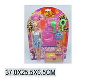 Кукла мама и кукла пупсик в наборе «Семья», 8810A, купить