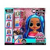 """Кукла-манекен L.O.L SURPRISE! серии """"O.M.G."""" - ЛЕДИ-НЕЗАВИСИМОСТЬ, 572022, игрушки"""