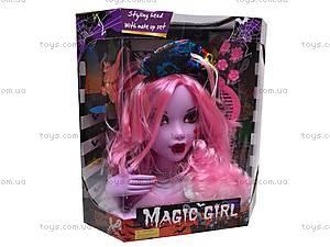 Кукла манекен «Monster High», W00201-4, игрушки
