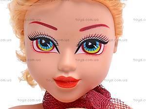 Кукла-манекен Moxie, 35018, цена