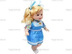 Кукла «Маринка», 88, купить