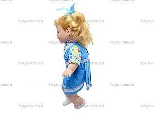 Кукла «Маринка», 88, фото