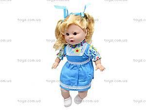 Кукла «Маринка», 88, цена